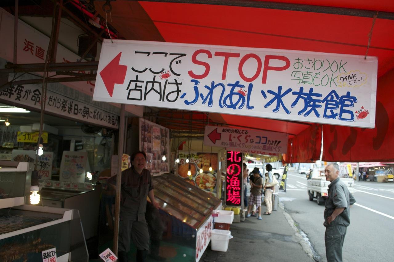 stopatthisshop