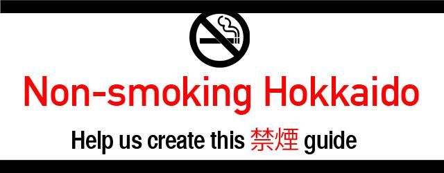 Non-smoke-banner