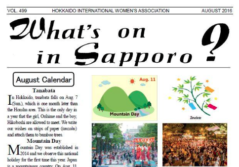 """Latest issue of """"What's on in Sapporo?"""""""