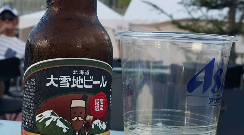 Local brew.
